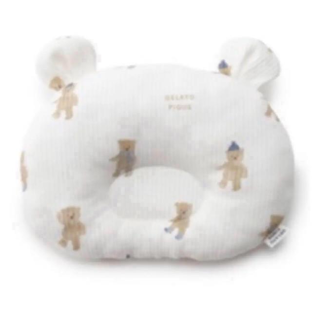 gelato pique(ジェラートピケ)のジェラートピケ♡ 【BABY】テディベア baby ピロー キッズ/ベビー/マタニティの寝具/家具(枕)の商品写真