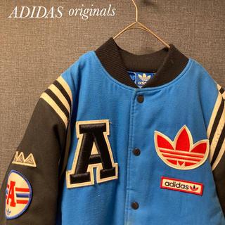 アディダス(adidas)のADIDAS アディダス スタジャン(スタジャン)