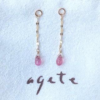 agete - アガット agete チャーム ピンクトルマリン K10 ゴールド ブリオレット