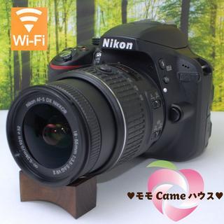 ニコン(Nikon)のニコン D3300☆スマホに転送OK☆軽くて小さい一眼レフ♪839(デジタル一眼)