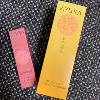 AYURA - 未使用 アユーラ 美白美容液 セット