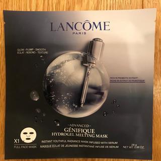 ランコム(LANCOME)のランコム ジェニフィック アドバンスト ハイドロジェル メルティングマスク(パック/フェイスマスク)