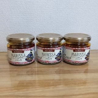 KALDI - ハリッサ KALDI カルディ やみつき万能調味料 3つ