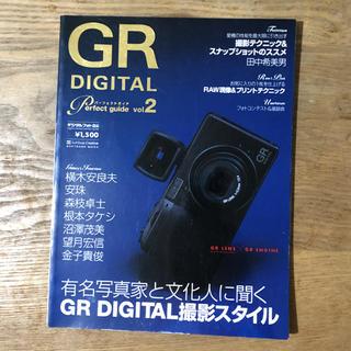 GR digitalパ-フェクトガイド vol.2