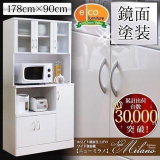 ホワイト鏡面仕上げのワイド食器棚【エコファ加工】(180cm×90cmサイズ)(キッチン収納)