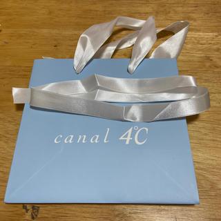 カナルヨンドシー(canal4℃)のcanal 4℃ ショッパー リボン付(ショップ袋)