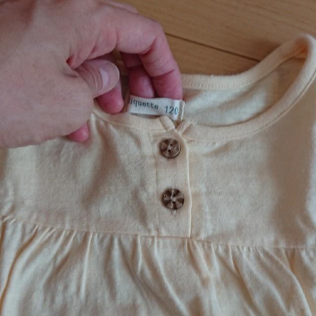 Biquette(ビケット)のBiquette トップス(120㎝) キッズ/ベビー/マタニティのキッズ服女の子用(90cm~)(Tシャツ/カットソー)の商品写真