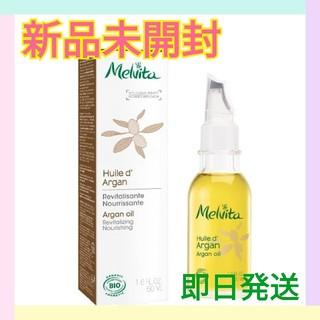 Melvita - 【新品未開封】メルヴィータ ビオオイル アルガンオイル