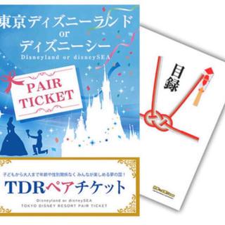 ディズニー(Disney)のディズニー ランド or シー ペアチケット(遊園地/テーマパーク)