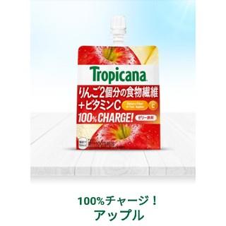 トロピカーナ☆アップルゼリー 30個(その他)