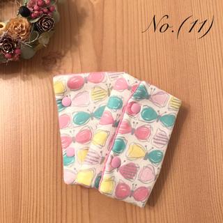 ● SALE●   No.(11)  抱っこ紐カバー ベビービョルン(外出用品)