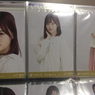 ノギザカフォーティーシックス(乃木坂46)の山下美月 ビックパーカー 生写真(女性アイドル)