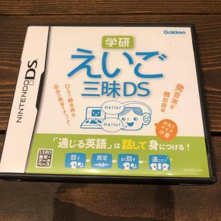 ニンテンドーDS(ニンテンドーDS)の学研 えいご三昧DS DS(携帯用ゲームソフト)