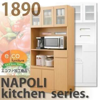 ナポリキッチン食器棚【エコファ加工商品】(キッチン収納)