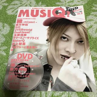 トウホウシンキ(東方神起)のMUSIQ?   2006.9号(音楽/芸能)