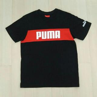 PUMA - プーマ 150㎝ Tシャツ