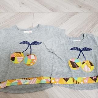 futafuta - futa futa さくらんぼTシャツ 70、110