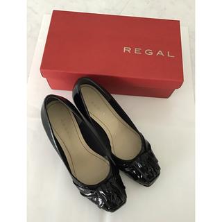 REGAL - リーガル パンプスエナメル黒
