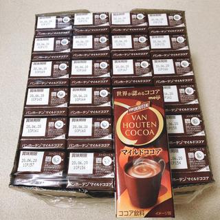 メイジ(明治)の未開封!バンホーテン マイルドココア 24本(コーヒー)
