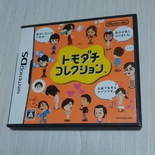 ニンテンドーDS(ニンテンドーDS)のトモダチコレクション DS(その他)