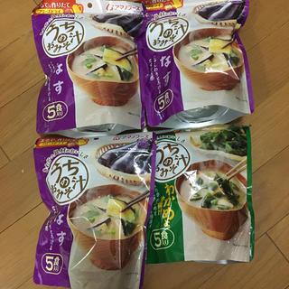 アサヒ - アマノフーズ フリーズドライ  味噌汁 20食セット