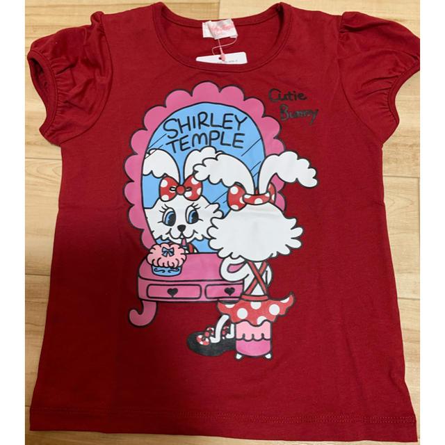 Shirley Temple(シャーリーテンプル)のシャーリーテンプル うさぎ柄Tシャツ キッズ/ベビー/マタニティのキッズ服女の子用(90cm~)(Tシャツ/カットソー)の商品写真