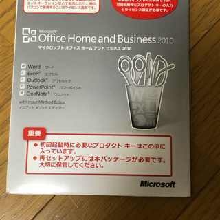 Microsoft - microsoft office home & business 2010 中古