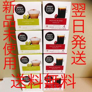 ネスレ(Nestle)の良評価200以上★ドルチェグスト カプセル カプチーノ・モカブレンドセット(コーヒー)
