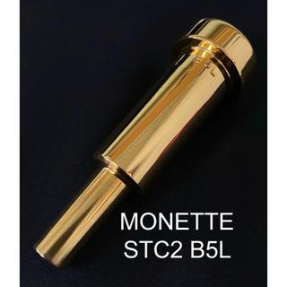 MONETTE  モネット STC2 B5L トランペット マウスピース(トランペット)