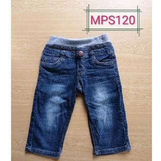 MPS - MPS ジーパン 120