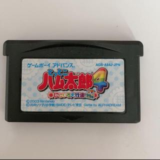 ゲームボーイアドバンス(ゲームボーイアドバンス)のゲーボーイアドバンス とっとこハム太郎 カセット(携帯用ゲームソフト)
