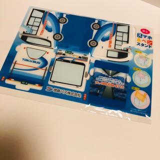 徳島バス 組立式スマホ&ペンスタンド❗️          ⭐️非売品⭐️(鉄道模型)