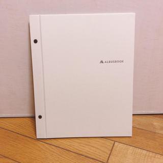 【新品未使用】アルバス ALBUS アルバム 白 ホワイト クリーム レフィル(アルバム)