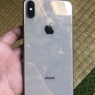 アップル(Apple)のIPHONE XS MAX 256GB SIMフリー(携帯電話本体)