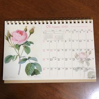 カレンダー 卓上 2020(カレンダー/スケジュール)