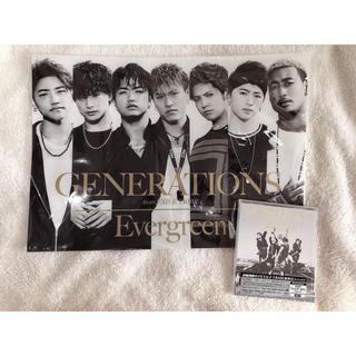 ジェネレーションズ(GENERATIONS)のGENERATIONS クリアポスター&CDセット(国内アーティスト)