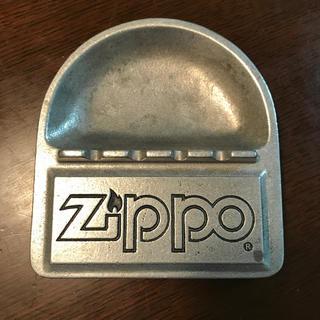 ジッポー(ZIPPO)のzippo 灰皿(灰皿)