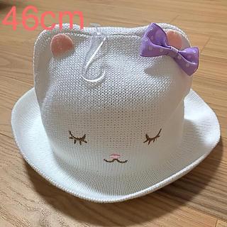 motherways - マザウェイズ 帽子 46cm 猫 ネコ 眠り猫