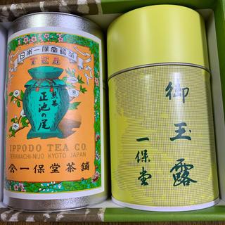 一保堂 玉露と煎茶(茶)