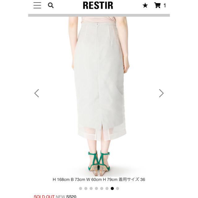 LE CIEL BLEU(ルシェルブルー)の20SS 新品タグ付き オーガンジーペンシルスカート レディースのスカート(ひざ丈スカート)の商品写真