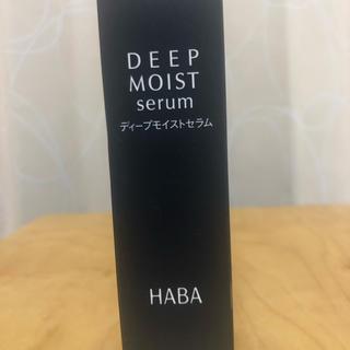 HABA - HABA ディープモイストセラム