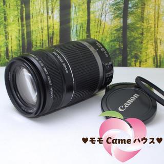 キヤノン(Canon)のキャノン望遠レンズ★EF-S 55-250mm手ブレ補正つき☆814-1(レンズ(ズーム))
