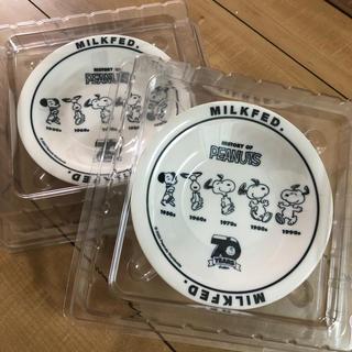 ピーナッツ(PEANUTS)のスヌーピー  ミルクフェド 皿 付録(食器)