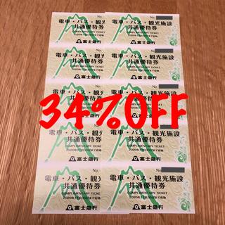 富士急 フリーパス 2枚セット(遊園地/テーマパーク)