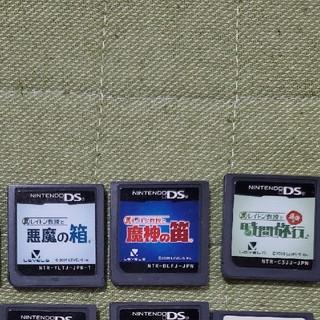 ニンテンドーDS(ニンテンドーDS)のDS ソフト Nintendo DS レイトン(家庭用ゲームソフト)