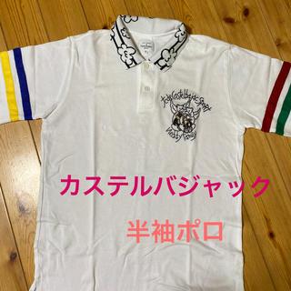 カステルバジャック(CASTELBAJAC)のカステルバジャックの半袖ポロシャツ♡(カットソー(半袖/袖なし))