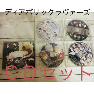 ディアボリックラヴァーズ CD 5点セット