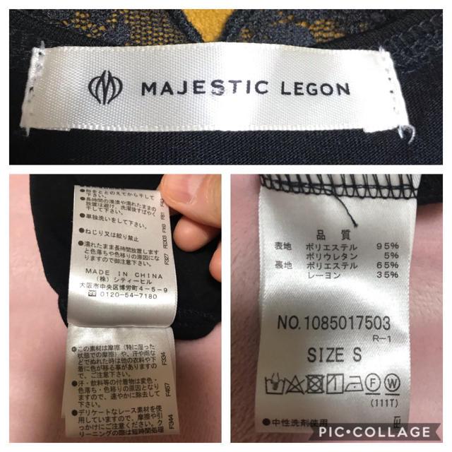 MAJESTIC LEGON(マジェスティックレゴン)のMAJESTIC LEGON 黒のタンクトップ⭐︎ レディースのトップス(タンクトップ)の商品写真