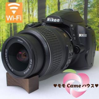 ニコン(Nikon)のニコンD3000♪カメラがガイドしてくれる一眼レフ入門機☆844(デジタル一眼)