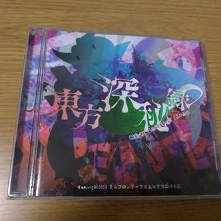 東方深秘録 ~ Urban Legend in Limbo(PCゲームソフト)